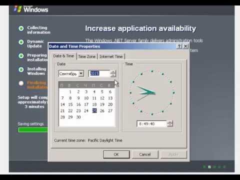 Windows CodeNamed Bobcat Server 2003 Small Business beta 1