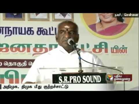 DMK-and-ADMK-have-destroyed-the-industrial-resources-of-the-state-accuses-Pon-Radhakrishnan