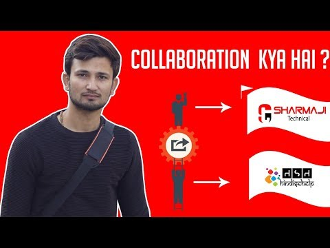 Collaboration kya hai ? What is Collaboration in hindi | YouTube Collaboration Tricks