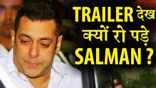 Salman cried every time when he watched Tubelight trailer!