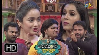 Video Anubhavinchu Raja | Anchor Vidya | 25th August 2018 | Full Episode 27  | ETV Plus MP3, 3GP, MP4, WEBM, AVI, FLV Desember 2018