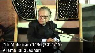 07 Muharram Majlis | Allama Talib Johri | 1436 (2014)