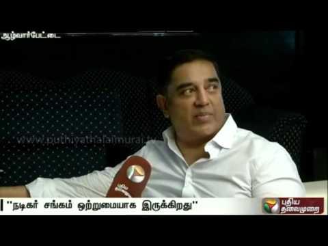 Voting-is-publics-biggest-weapon-says-Kamal-Hassan