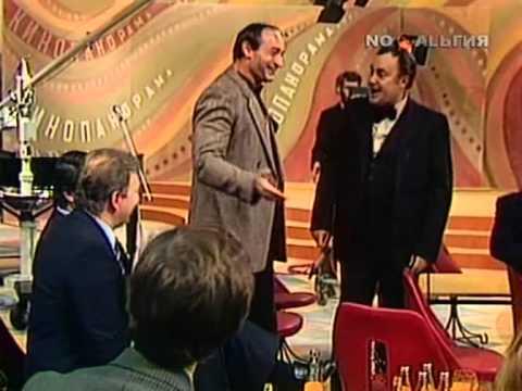 Кинопанорама 1982 (видео)