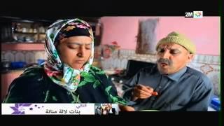 برامج رمضان - لكوبل الحلقة L'couple: EP 01