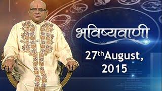 Bhavishyavani - भविष्यवाणी - 27th August, 2015 - India TV