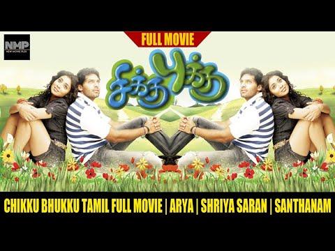 Chikku Bhukku Tamil Full Movie | Arya | Shriya Saran | Santhanam