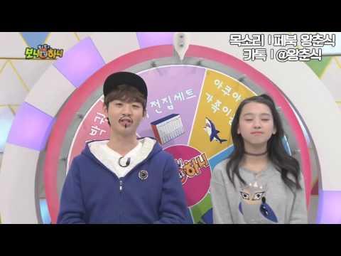 Bom Dia e Cia coreano: você quer ganhar bolo ou pastel abiguinho