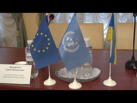 У приміщенні Житомирської облради відбувся семінар про новий проект ПРООН із енергозбереження