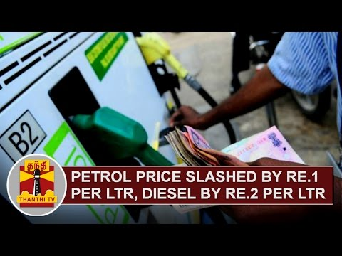 Petrol-price-slashed-by-Re-1-per-litre-diesel-by-Rs-2-per-litre-Thanthi-TV