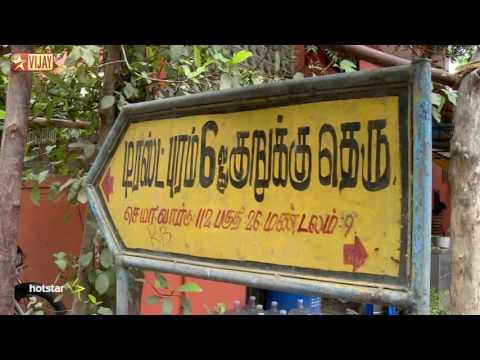 Nadanthadu-Enna--Kutramum-Pinnaniyum-08-29-16