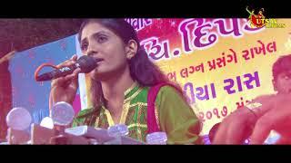 Download Lagu MOGAL AVO NE ll Babu Ahir & Geeta Rabari Jugalbandhi ll Super Hit Gujarati song 2017 Mp3