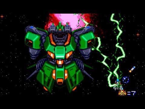 super star soldier pc engine rom