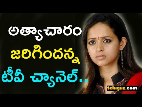 TV Channel Over Action On Bhavana Kidnap Rape Story