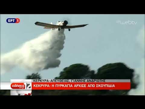 Κέρκυρα: Αφόρητη η κατάσταση με τα συσσωρευμένα απορρίμματα Ι ΕΡΤ