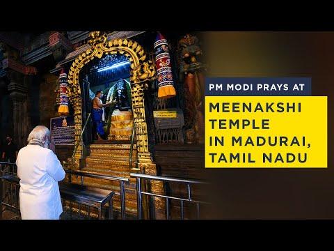PM Modi prays at Meenakshi Temple in Madurai, Tamil Nadu