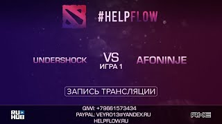 Undershock vs Afoninje, Flow Tournament 1x1, game 1 [Adekvat, Inmate]