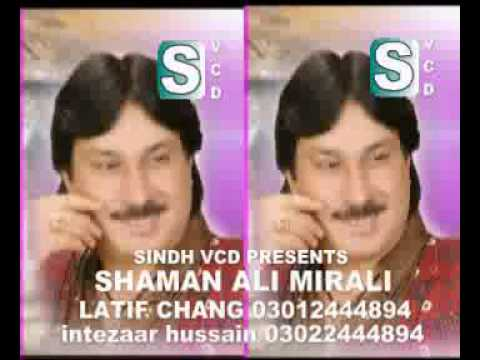 SINDHVCD -