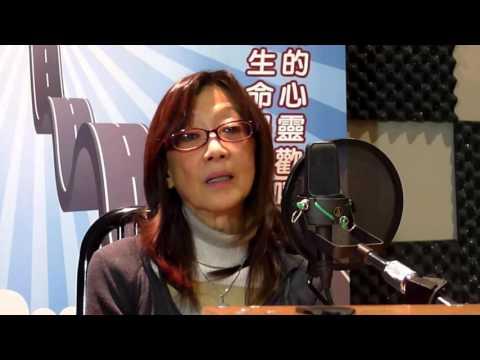 電台見證 吳善如 (死而後生之悟) (03/13/2016 多倫多播放)