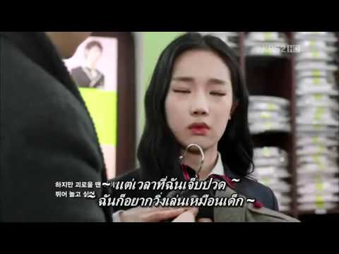 [Thai sub] Dream high 2 JR & Yoen joo - balloons
