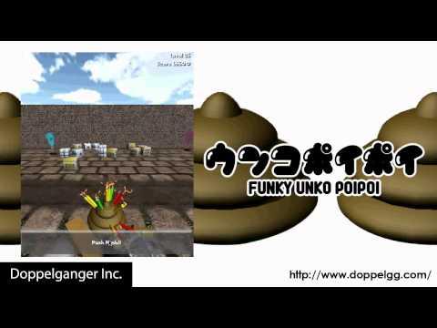 Video of FUNKY UNKO POIPOI