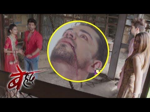 Maya To KILL Samay, SHOCKING TWIST   Beyhadh - ब
