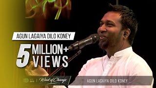 AGUN LAGAIYA DILO KONEY – TAPOSH & FRIENDS : OMZ WIND OF CHANGE [ S:03 ]