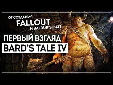 Возвращение легендарной cRPG. Стоило ждать или...  ● The Bard's Tale IV: Barrows Deep