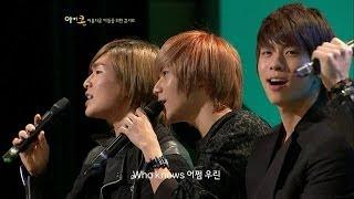 【TVPP】SHINee - Hello, 샤이니 - 헬로 @ Beautiful Concert Live