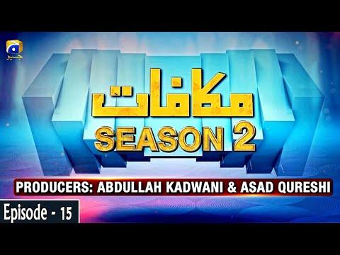 Makafaat | Second Season | Bakhil | 9th May 2020