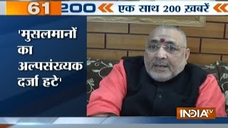 India TV News: Superfast 200 | 6th March, 2017 ( Part 1 ) - India TV