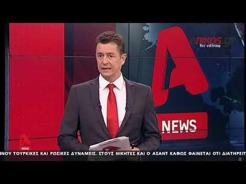 """Video - Τηλεφώνημα """"φάρσα"""" για βόμβα στο κτήριο των σταθμών Star και Alpha"""