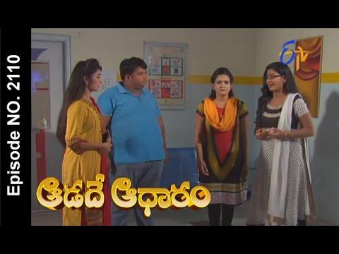 Aadade-Aadharam--22nd-April-2016--ఆడదే-ఆధారం-–-Full-Episode-No-2110