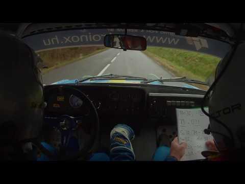 Hulmann-Molnàr Lada VFTS A123 Teszt Rallye 2017.SS2.-Lepold Sportvideo