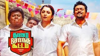 Video Thaana Serntha Kootam Song Making : Surya, Keerthi Suresh Movie | Sodakku Anthony Dasan Interview MP3, 3GP, MP4, WEBM, AVI, FLV April 2018