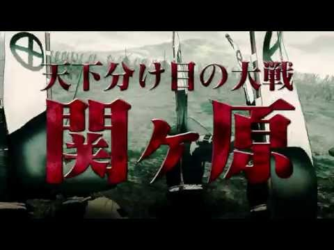 Drifters - Trailer Officiel