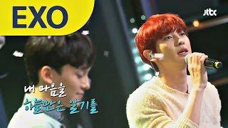 Video (Eng sub) EXO 'If we love again 2016,' an acoustic ballad by Exo ♪ - Sugarman Ep.32 MP3, 3GP, MP4, WEBM, AVI, FLV Agustus 2019