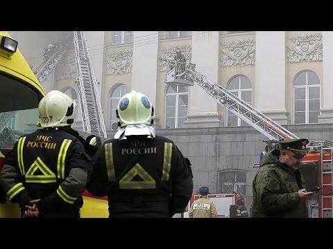 Ρωσία: Πυρκαγιά σε πρώην κτίριο του ρωσικού υπουργείου άμυνας