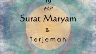 Surat Maryam dan Terjemah