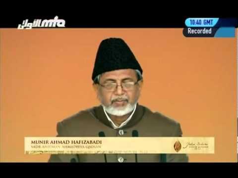 Die Bescheidenheit und Demut des Heiligen Propheten (saw) - Munir Ahmad Hafizabadi