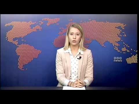 DVB Bulletin: 24 August 2016