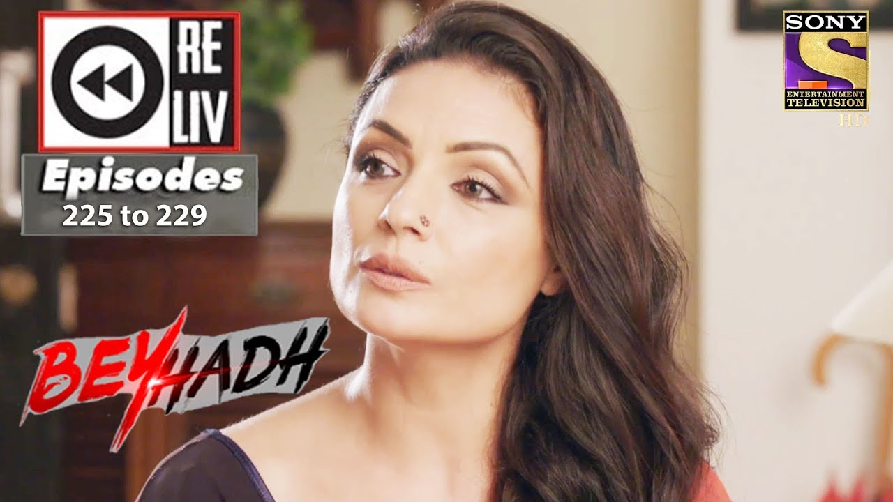 Weekly Reliv | Beyhadh  21st Aug to 25th Aug 2017 | Episode 225 to 229