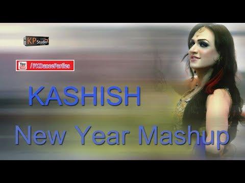 KASHISH  MUJRA MASHAUP 2018 BRAND NEW HOT PERFORMANCE