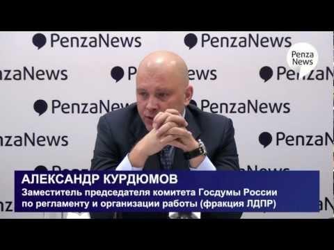 Александр Курдюмов о наказании для пьяных водителей