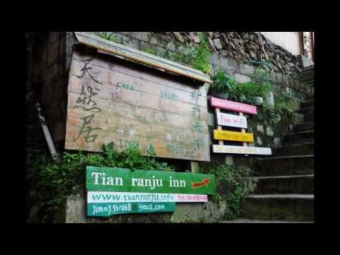 Video of Longsheng Tian Ran Ju Inn