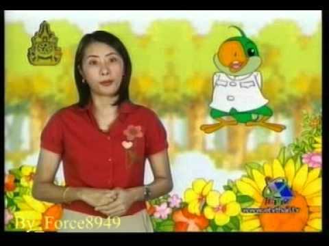 ภาษาไทยหรรษา สระลดรูป Force8949 1 of 2