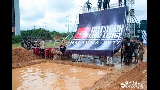Video The North Face Outdoor Challenge Malaysia 2017 MP3, 3GP, MP4, WEBM, AVI, FLV Juli 2018