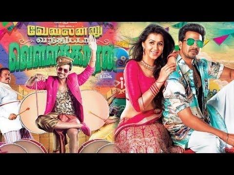 Velainu Vanthuta Velaikaaran Press Meet | Vishnu | Nikki Galrani | Soori | Robo Shankar | BB