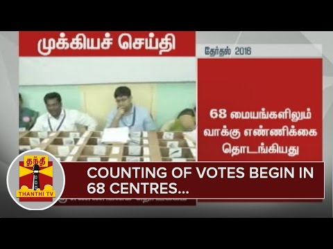 TN-Election-Results--Counting-of-Votes-begin-in-68-Centres--Thanthi-TV