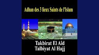 Adhan Medine (Appel à la prière à la Mosquée du Prophète SAW)
